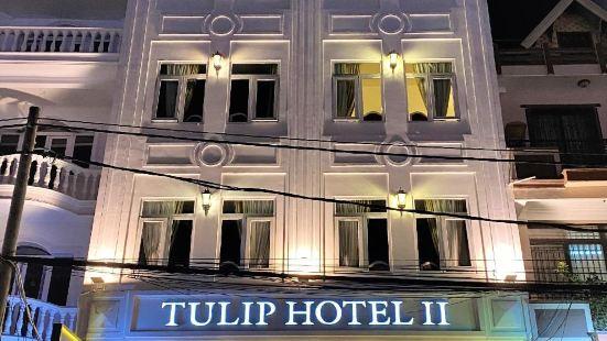 鬱金香2號酒店