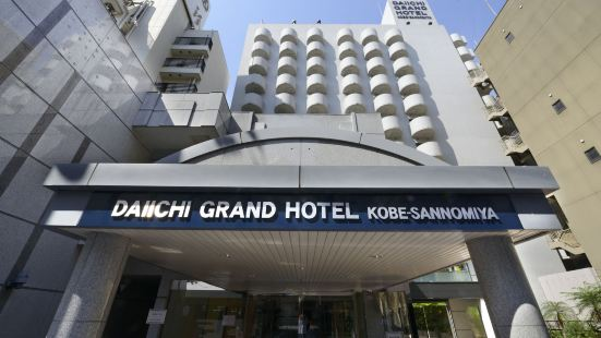 Daiichi Grand Hotel Kobe Sannomiya