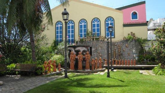 凱薩琳娜帕拉瓜庫酒店