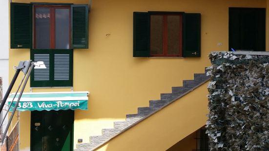 維瓦龐培家庭旅館