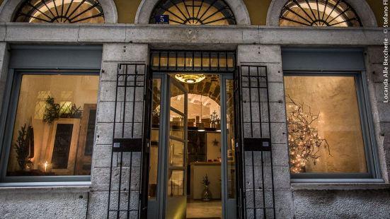 洛坎達阿萊貝基裏耶酒店