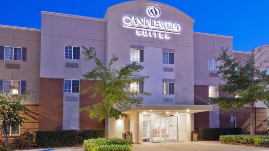Candlewood Suites Eastchase Park, an Ihg Hotel
