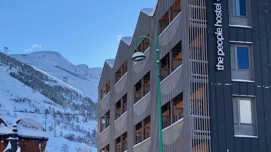 眾人青年旅舍 - 阿爾卑斯山