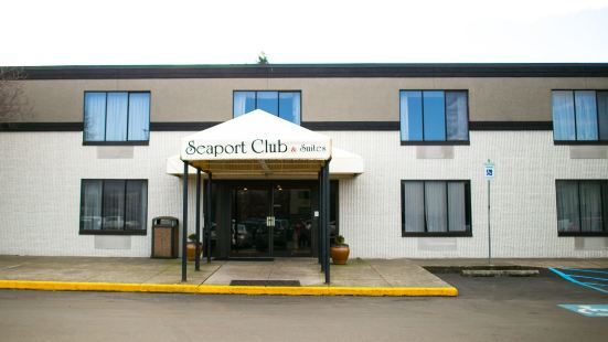 Seaport Inn and Suites