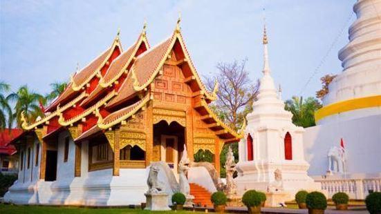 B House Chiang Mai Thailand