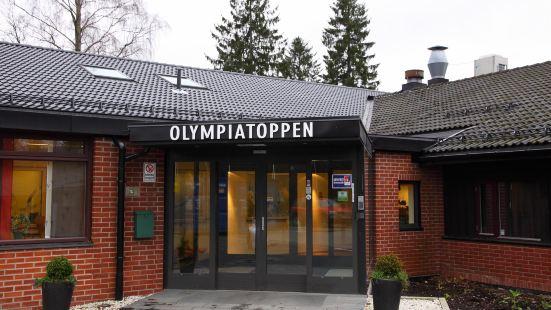 奧林匹亞運動酒店