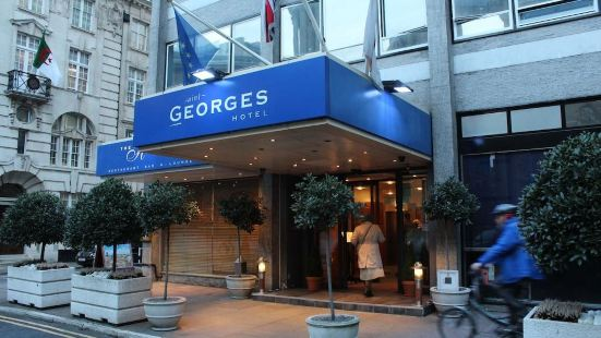 倫敦樹屋酒店
