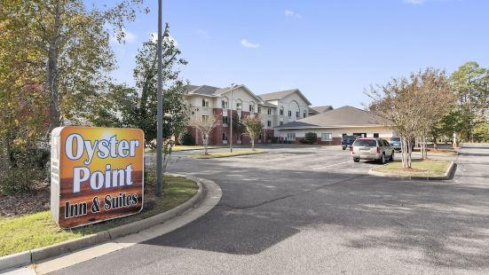 Oyster Point Inn & Suites Newport News
