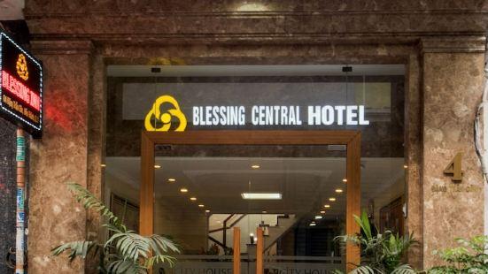 Senses Central Hotel