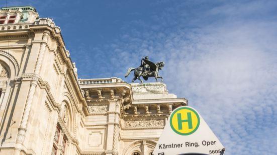 歡迎來維也納國家歌劇院豪華套房公寓