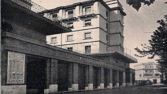 梵蒂岡普拉丁酒店