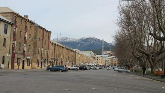 Accommodation & Hostel Hobart