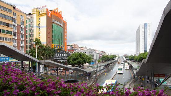 7天優品酒店(廣州天河棠下好又多店)