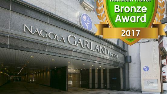 Nagoya Garland Hotel
