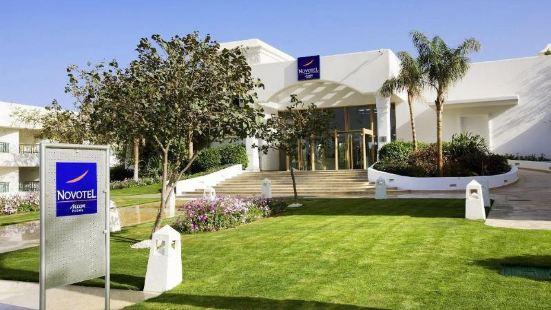 諾富特沙姆沙伊赫酒店