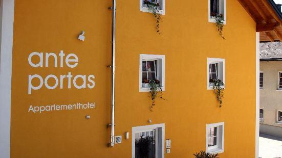 波塔斯前廳酒店 - 公寓