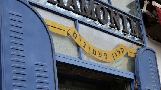 帕莫尼開放式公寓酒店 - 僅供成人入住