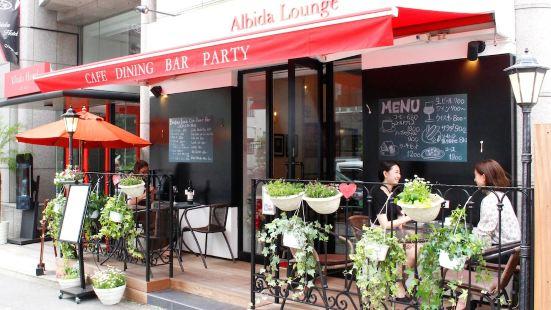 Albida Hotel Aoyama - Caters to Women