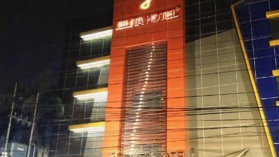 傑裏塔酒店
