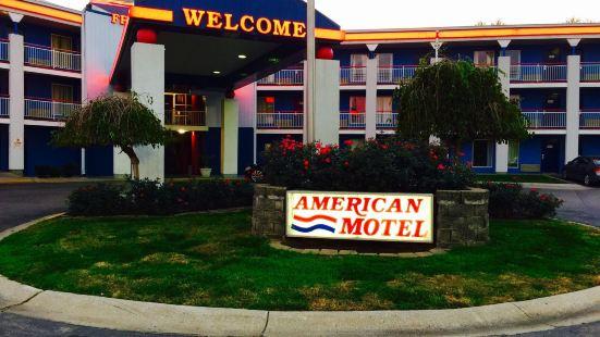 堪薩斯城美國汽車旅館