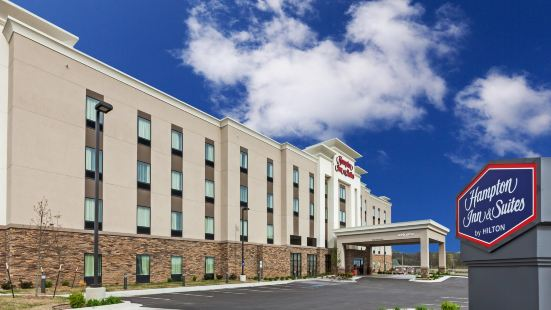 Hampton Inn & Suites Claremore