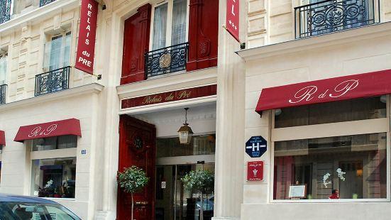 巴黎杜普蕾雷萊斯酒店