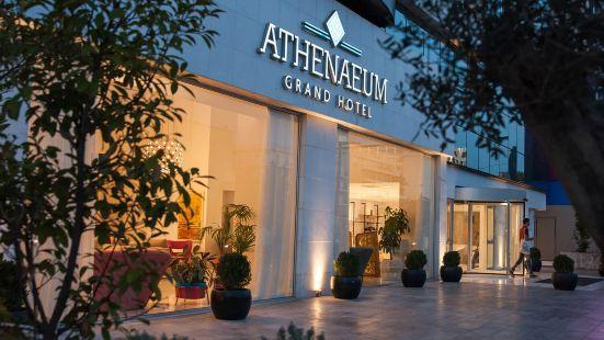 雅典娜格蘭德酒店