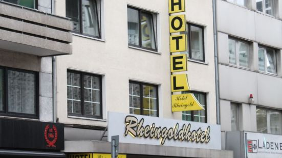 萊茵黃金酒店