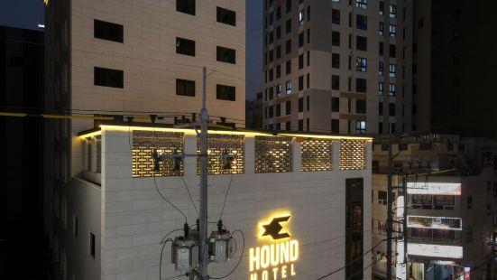 宏德喲桑飯店