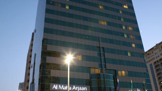 Al Maha Arjaan Hotel Apartment by Rotana Abu Dhabi