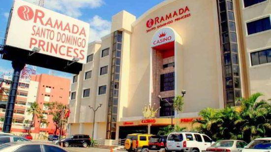 Ramada 聖多明戈公主酒店