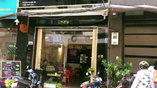 百合青年旅舍及咖啡店
