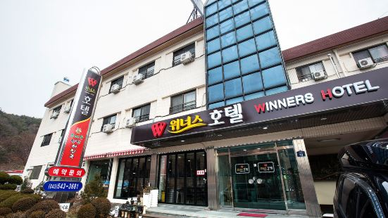 Gratitude (Songni) Winners Hotel