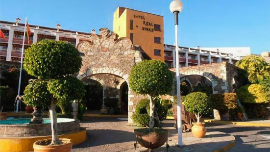 米納斯皇家酒店