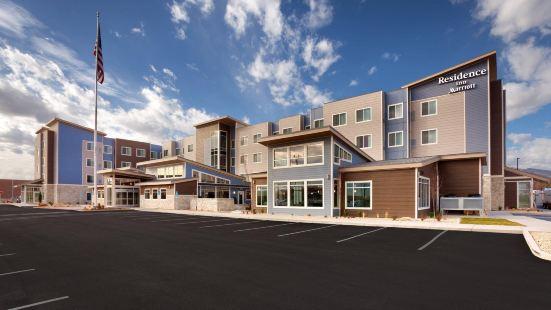 Residence Inn by Marriott Pensacola Airport/Medical Center