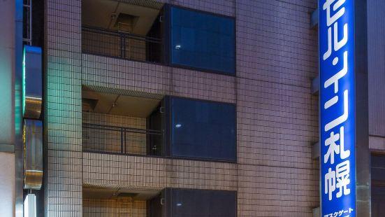 札幌膠囊旅館(僅限男性入住)