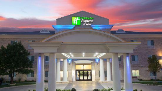 Holiday Inn Express Hotel & Suites Amarillo, an Ihg Hotel