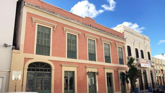 格拉迪奧拉斯 1206 號酒店