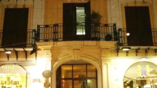 阿爾伯格威爾第酒店