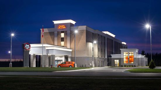 Hampton Inn & Suites by Hilton Fredericton