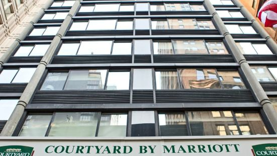 Courtyard by Marriott New York Manhattan/ Fifth Avenue