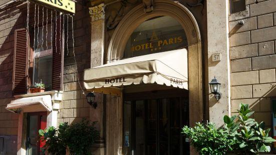 芭莉斯酒店