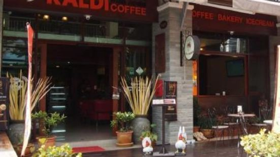 Kaldi Coffee House Chiang Mai