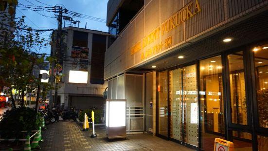 福岡登峯酒店