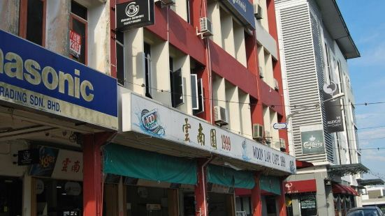 婆羅洲西哈利旅館