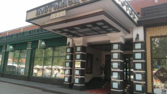 坡斯特亞勒特斯酒店