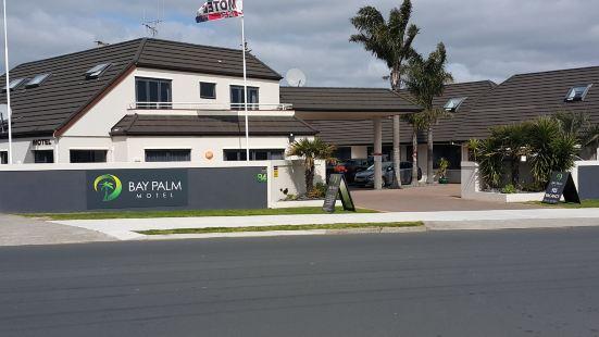 棕櫚灣汽車旅館