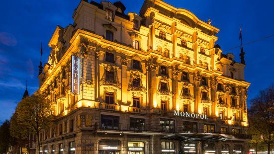 諾普爾盧塞恩酒店