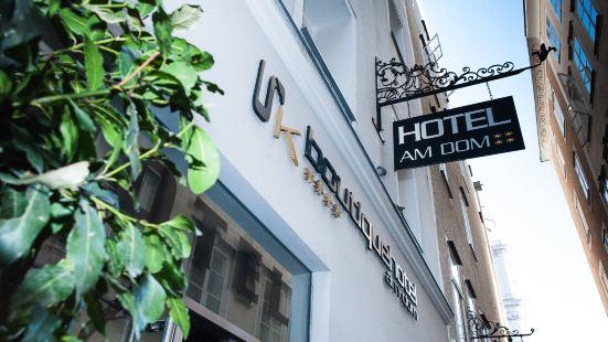 安姆多姆精品酒店