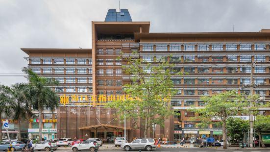 海口五指山國際温泉酒店